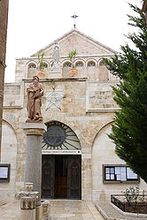 Church of Saint Catherine courtyard, Bethlehem.jpg