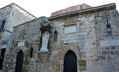 Church of the Holy Trinity, Ippoton, Rhodes.jpg