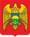 Kabardino-Balkariens våbenskjold