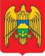 Coat of Arms of Kabard-Balkaria.png