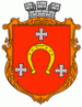 Coat of Arms of Kovel.png