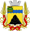 Coat of Arms of Maikop, 1875.png