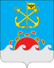 Coat of Arms of Okhotsky raion.png