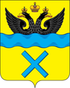 Coat of Arms of Orenburg.png