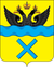 Coat of Arms of Orenburg