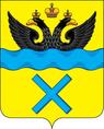 Coat of Arms of Orenburg.png