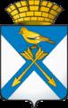 Coat of Arms of Tugulymsky rayon (Sverdlovsk oblast).png