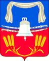 Coat of arms of Novoivanovskaya (Krasnodar Krai).png