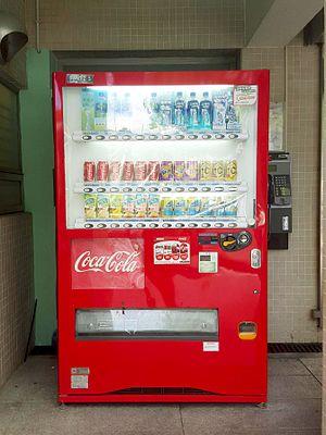Induced demand - A Coca-Cola vending machine