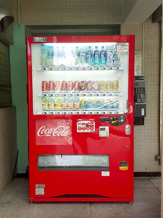 Induced demand - A Coca-Cola vending machine