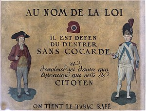 Marouflage - Interior sign of a Parisian pub, oil on canvas, marouflage on cardboard, (Musée de la Révolution française)