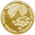 Coin of Ukraine Kalina R.jpg