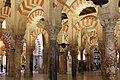 Columns cordoba cathedral mosque.jpg