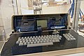 Computer Museum of America (07).jpg