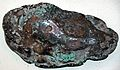Copper glacial boulder (Mesoproterozoic, 1.05-1.06 Ga; Pleistocene glacial deposit at Oglesby, Illinois, USA) 1 (17136358310).jpg