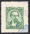 Corrientes 1882 F3.jpg