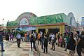 Costa Rica Pavilion - 41st International Kolkata Book Fair - Milan Mela Complex - Kolkata 2017-02-04 5034.JPG