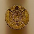 Counter Seal Great Seal Napoleon.jpg