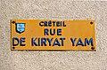 Créteil Rue de Kiryat-Yam plaque.jpg
