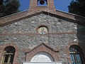 Crkva u Solunu.jpg