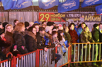 Viktor Yanukovych - Supporters of Viktor Yanukovych in Dnipropetrovsk, December 2009