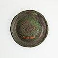 Cymbal MET 10.130.1354 001.jpg