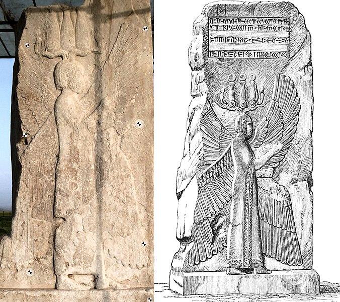 File:Cyrus stele in Pasagardae.jpg
