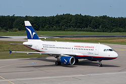 Airbus A319-100 der Hamburg Airways