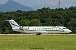 D-AJOY Bombardier CL-600-2B19 CRJ200 CRJ2 (28592013961).jpg