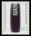 DBP 1979 1003 25 Jahre Westdeutsche Kurzfilmtage.jpg