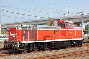 JNR Class DE10 - JR East DE10 1765 in September 2015