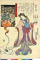 Dai Nihon Rokujo-yo Shu no Uchi (BM 1973,0723,0.26 32).jpg