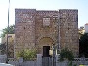 Damascus-Bab Kisan
