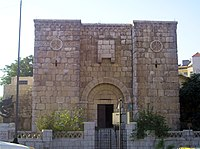 Bab Kisan where St. Paul escaped from Damascus