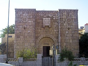 Machicolation - Bab Kisan (Kisan Gate), now the façade of the Chapel of Saint Paul in Damascus, with a box-machicolation above the main entrance