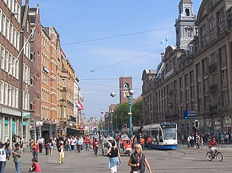 Damrak - The Damrak, as viewed from Dam Square.