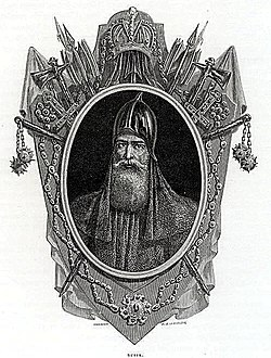 Danish Viking Rurik.jpg