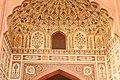 Decorative arts in Badshahi Mosque.jpg