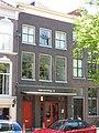 Delft - Koornmarkt 54.jpg