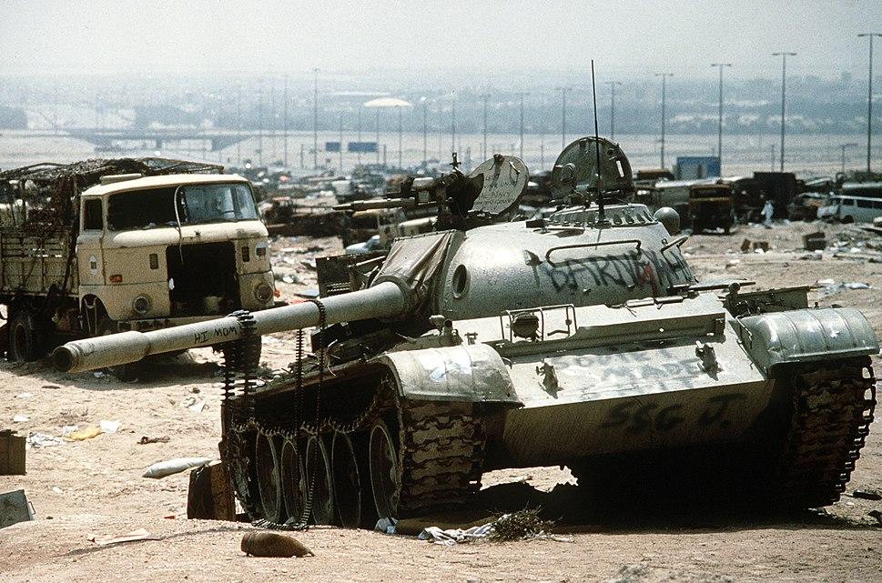 Destroyed Iraqi T-55 on highway between Basra & Kuwait City 1991-04-18 1.JPEG