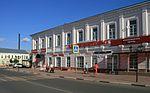 Dimitrovgrad Gagarina19 5076.jpg