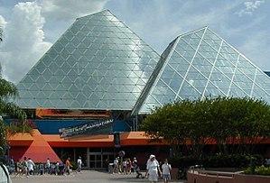 Journey into Imagination with Figment - Image: Disney World Imagination Pavilion 2