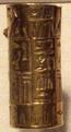 DjedkareIsesi-GoldCylanderSeal MuseumOfFineArtsBoston.png