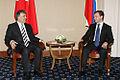 Dmitry Medvedev in Kazakhstan 5 July 2008-7.jpg