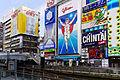 Dotonbori Osaka Japan02-r.jpg