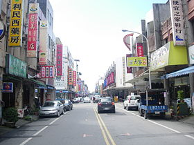 DowntownOfToucheng.JPG