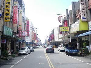 Toucheng, Yilan - Toucheng Township