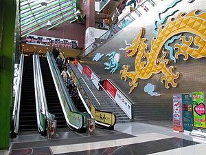 Dragon Centre - Entrance