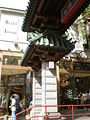 Dragon Gate, Chinatown, SF 4.JPG