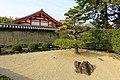 Dry garden - Hōryū-ji - Ikaruga, Nara, Japan - DSC07597.jpg